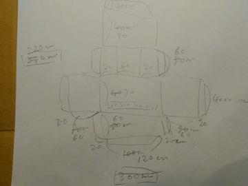 walkman_enhancer(2-1).jpg